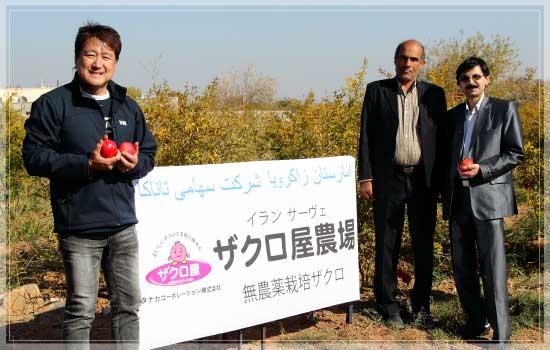 ザクロ屋農場で名人ヌリさんと記念撮影