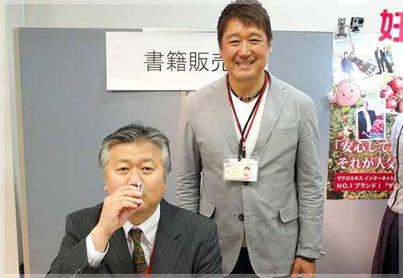 杉本公平医師とザクロ屋代表
