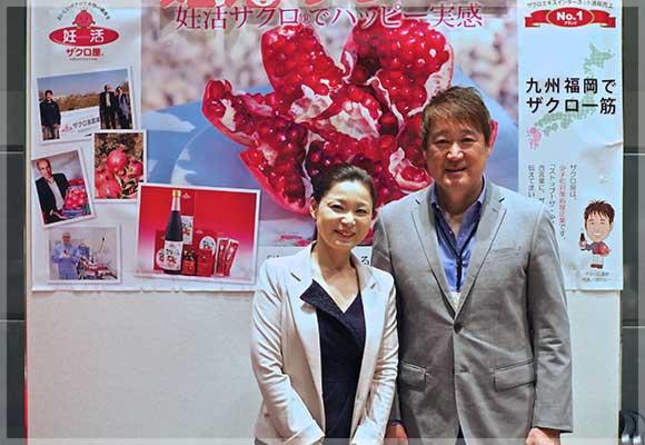 永山佳代さんとザクロ屋代表