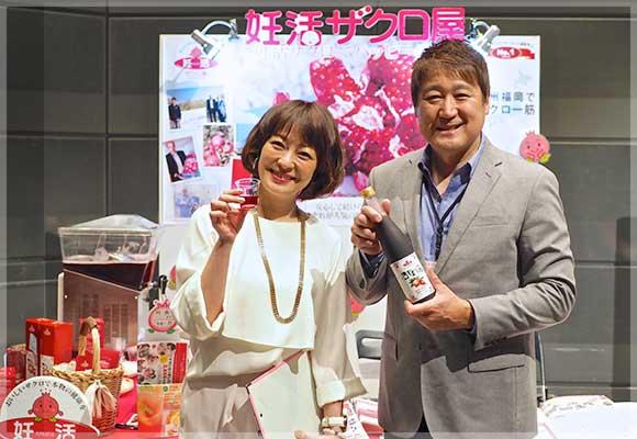 イベント司会者の西川友紀子さんとザクロ屋代表