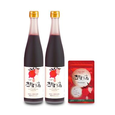 【定期】ザクロのしずくPREMIUM(石榴の滴プレミアム)サプリ1個+瓶2本コース